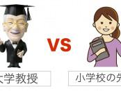 %e8%a8%98%e4%ba%8b%e7%94%bb%e5%83%8f%ef%bc%92